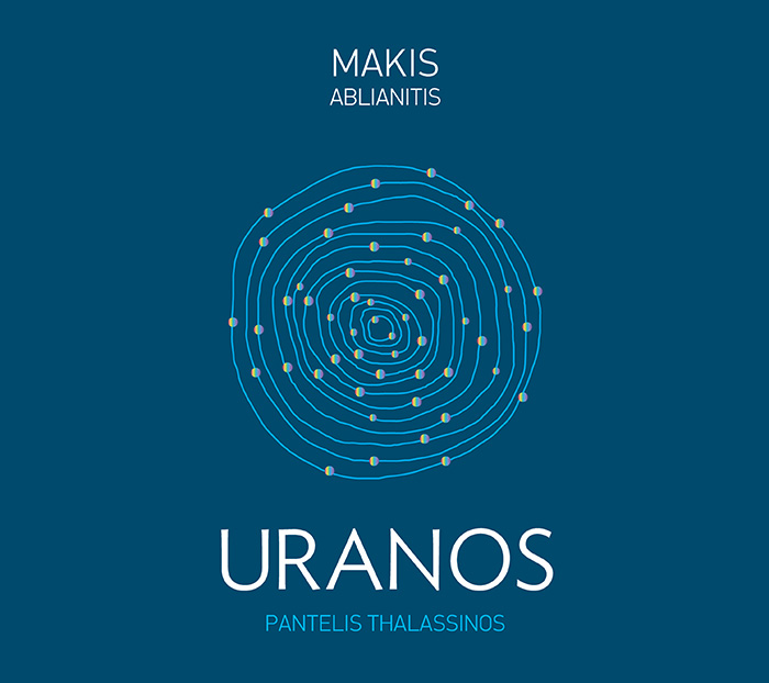 URANOS MAKIS cd cover
