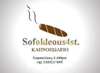sofokleous4st